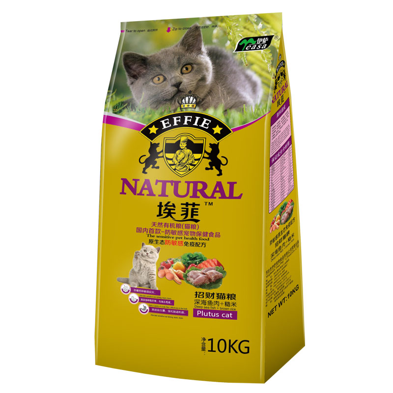 10Kg for cat food
