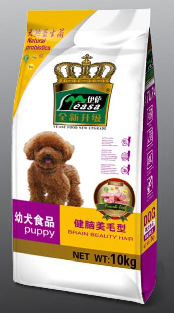 10kg for Puppy Dog