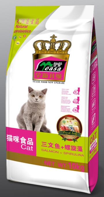 10kg for Cat