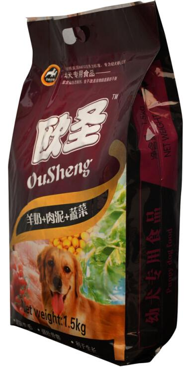 1.5kg for Adult Dog