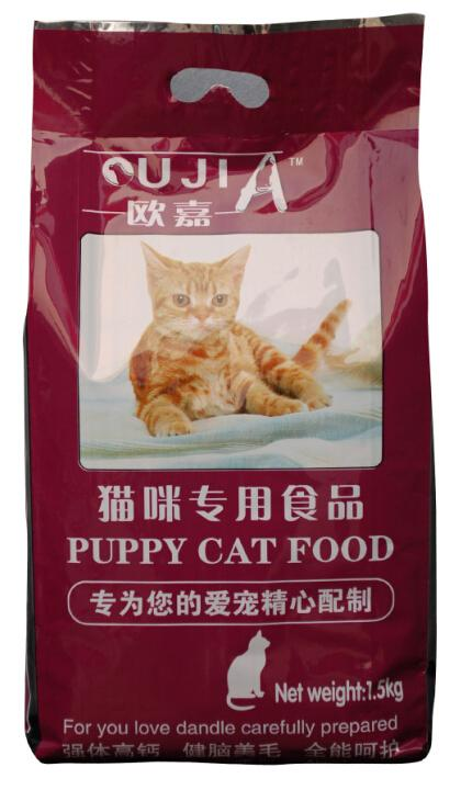 1.5kg for Cat
