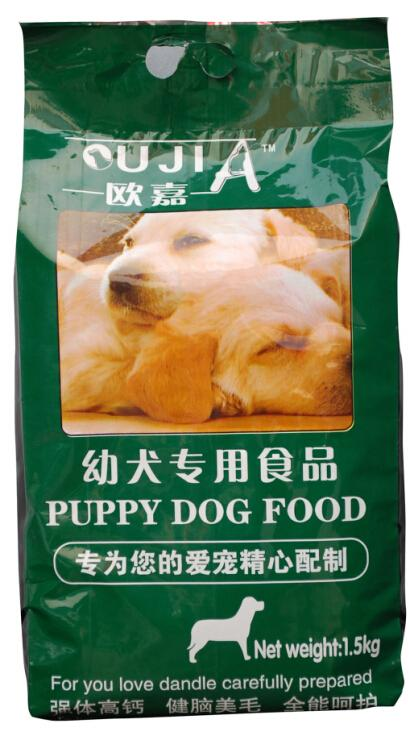 1.5kg for puppy dog