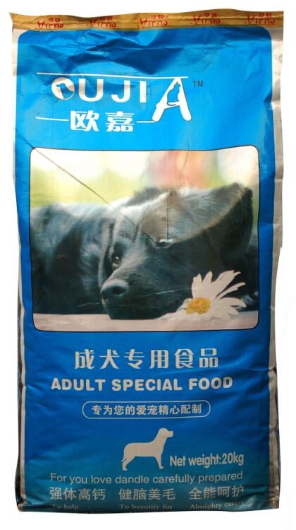 20kg for Adult Dog