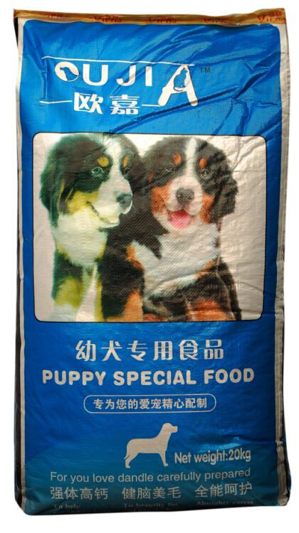 20kg for Puppy Dog