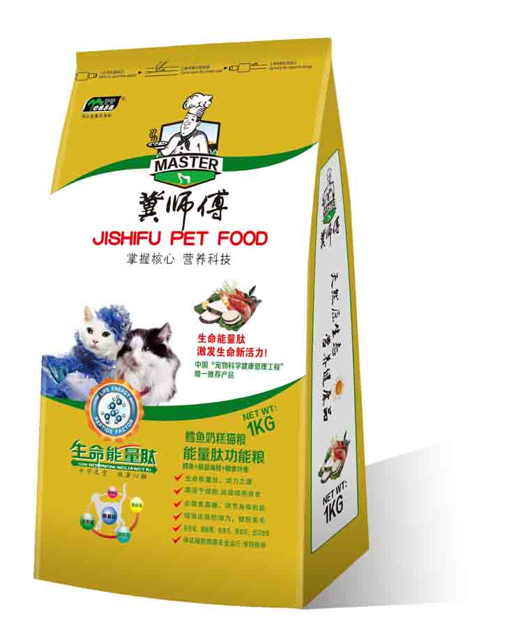 1kg for Adult Dog and Cat