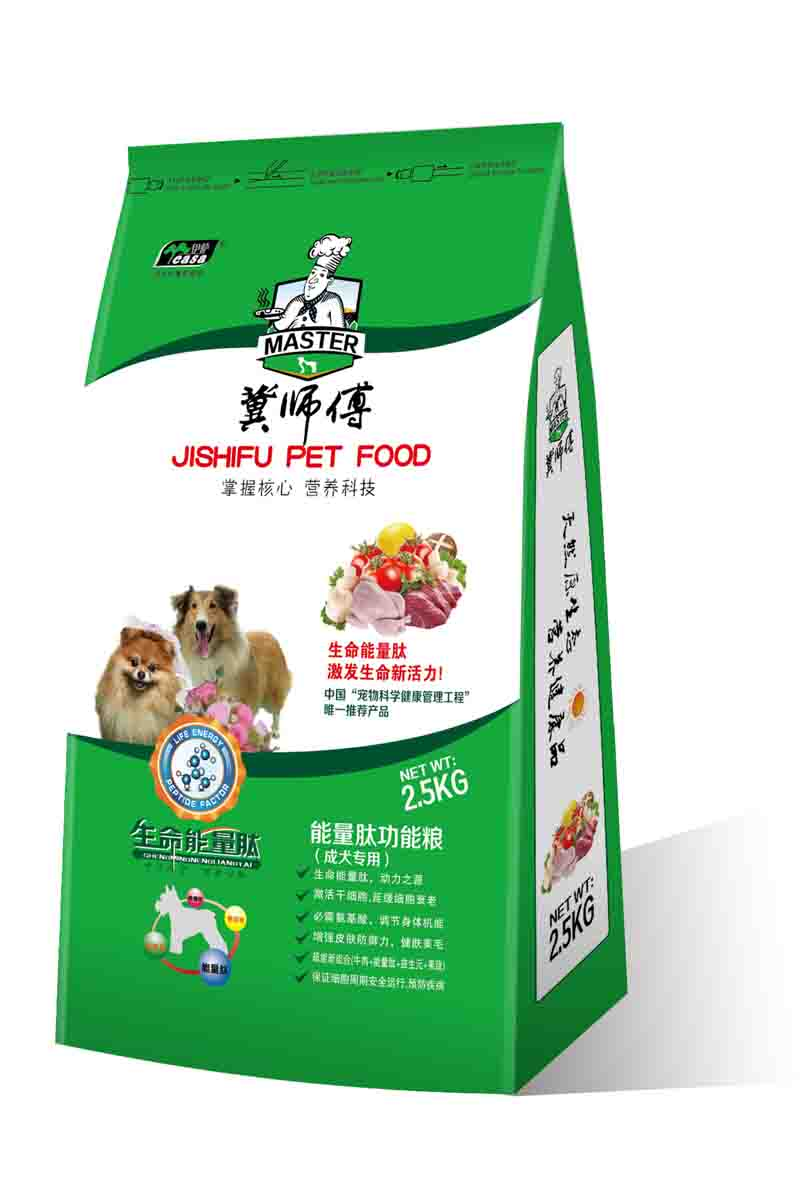 2.5kg for Adult Dog