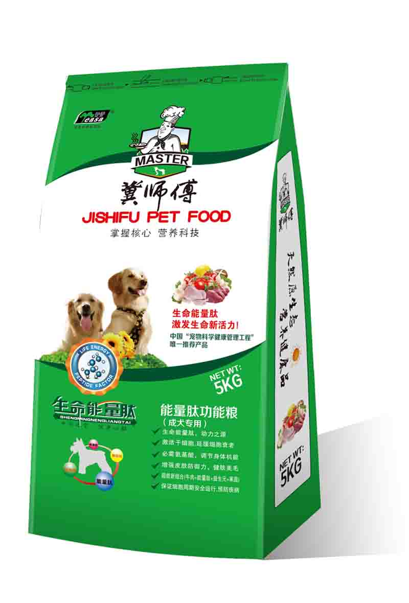 5kg for Adult Dog